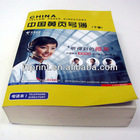 OEM China cheap printing business catalog company dictionary yellow pages book