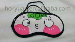 sleeping polyester eye mask is suitable for children