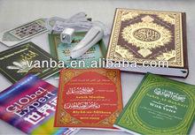 Green harmless quran tafseer urdu mp3 for all muslim reading quran in arabic word by word