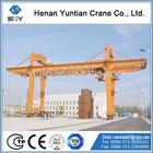 Heavy Duty Double Beam Gantry Crane 30 Tons