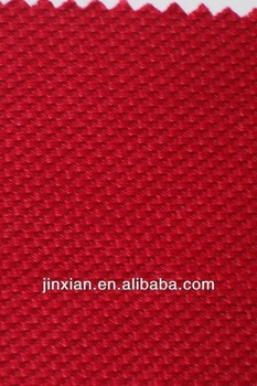 %polyester single jersey fabric for furniture beach bed chair carpet