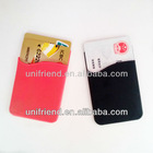2013 hot product 3M sticky sticker card wallet silicone smart wallet for Iphone mobilephone ,silicon back phone pouch