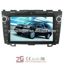 car audio video entertainment navigation system for Honda-CRV