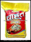 Anti-moisture Bopp Sugar bag 50kg 100kg made of 100% virgin resin