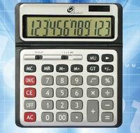cheap cost office desktop calculator