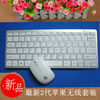 tablet pc wireless mouse keyboard combo