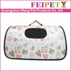 latest designer pet carrier bags for small dogs