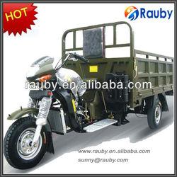 High quality gasonline motored tricycle/3 wheel trike/cargo motorcycle