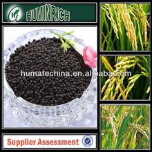 UHA Granular | Black urea Rice Fertilizer
