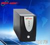 <MUSTUPS>Home UPS high quality 500va offline ups supplier