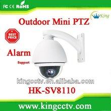 outdoor ptz ip camera poe HK-SV8110