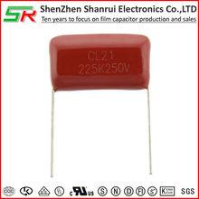SR Metallized Polypropylene Film Capacitor Special for LED 2.2uF/250V