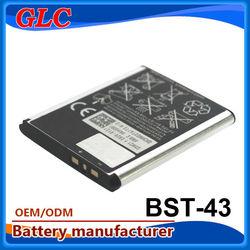 BST-43 real capacity 500-1000mAh 3.7v king power battery