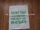 Polypropylene Woven PP Poly Bag Made of 100% Virgin Resin For Packing Rice