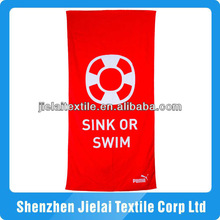 100% cotton printed towel beach for gift