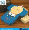 Elephant Silicone Phone Case/animal design Phone case for iphone /animal Phone case for Samsung