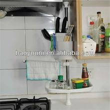BAOYOUNI Kitchen storage shelves metal holder rack no need tools DQ-1206