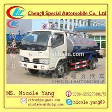 2 ton - 5 ton Sewage Suction Truck sewage treatment truck