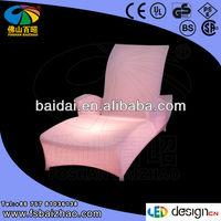 mordern design outdoor illuminated 16 Color change LED recliner BZ-CH6110L