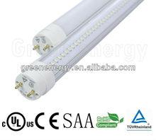 high luminous tube led light tube new cool tube