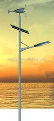 60W/80W/90W/120W/150W Solar panle and wind for outside led street light