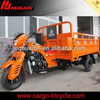 HUJU 250cc trycicle / three wheel motor scooter / trike three wheel car for sale