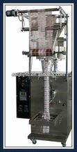 DXDK-500/800 peanut, peas nut snack packaging machine