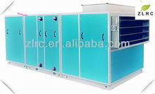 low noise good cold bridge prevention air handling unit