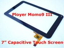 high quality 7 inch for MOMO9 Enhanced III 3 Eidtiontouch screen