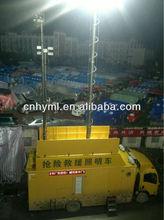 Emergency High mast lighting tower and vehicle internal mounted telescopic light tower mast pole