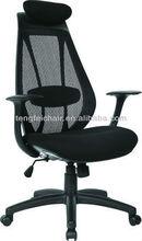 tall backrest office chair