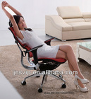 JNS New Ergonomic Office Chair