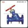 SPF digital lock metal dynamic automatic balance valve
