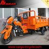 HUJU 150cc three wheel moto / moped with pedal / bajaj cargo tricycle for sale