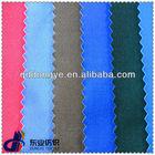 China workwear heavy poly cotton /100% cotton tc twill fabric