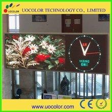 2012 China LED sign LED message board