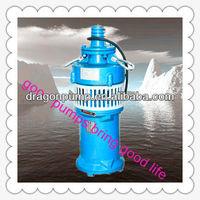3hp 4hp 5hp 7hp 15hp 20hp water pump oil filled electric motor