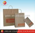 Cejas Kraft bolsas de papel para los regalos de la compra de envases