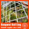 high quality diamond vineyard bird netting for agriculture
