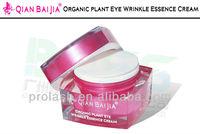 cosmetic brands Organic plant Eye Wrinkle Essence Cream 2013