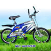 kids bicycle for 3 years old children for sale price