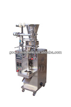 GD-KL80 Granule packing machine for packing coffee