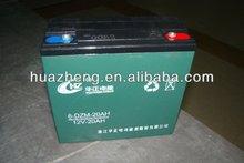 12v 20ah e-bike lead acid battery
