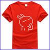 2014 newest cheap price t-shirts 50% cotton 50% polyester man t-shirt