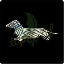 Simple design dog hotfix transfer for bag decoration