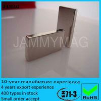 JML15W10T3 Hard block ndfeb magnet