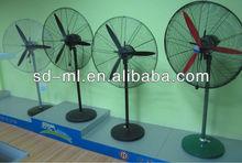 26'' industrial outdoor cooling standing fan/powerful fan