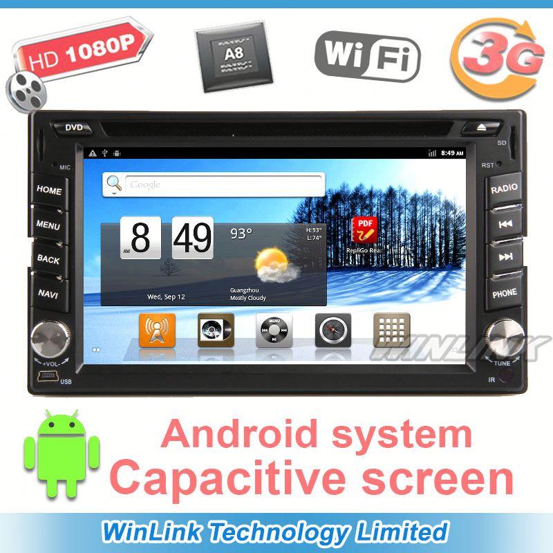 Hot 2 din universal android auto dvd gps with 1G CPU 512 RAM car navigator TV radio iphone