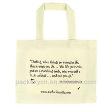 2014 hot selling Silk printed promotation cotton bag for shopper