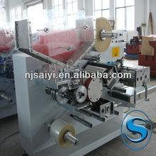 NANJING SAIYI TECHNOLOGY SB22 Automatic machinery for packing single drinking straw
